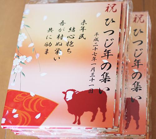 フォトアルバム制作実績001